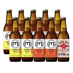 門司港地ビール もじこう地麦酒 クラフトビール 330ml 3種類 合計10本セット ヴァイツェン ペールエール サクラビール 福岡県北九州市 化粧箱入り 門司港レトロ|aionline-japan