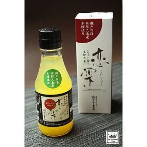 宮内庁御用達橙の本橙百果汁酢 恋雫 150ml|aionline-japan