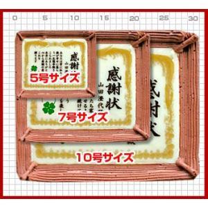 ケーキで表彰状 名入れ オリジナル文 5号 | 名前入れ メッセージ 表彰状 ケーキ 合格 卒園 卒業 入学 誕生日 プレゼント お祝い 内祝い ギフト|aionline-japan|02