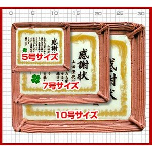 ケーキで表彰状 名入れ 写真 オリジナル文 7号 | 名前入れ メッセージ 表彰状 ケーキ 合格 卒園 卒業 入学 誕生日 プレゼント お祝い 内祝い ギフト|aionline-japan|02