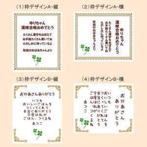 ケーキでお手紙 7号   ギフト 食べ物 お菓子 感謝状 ケーキ 賞状 おやつ 感謝 ありがとう 名入れ メッセージ aionline-japan 02