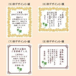 ケーキでお手紙 7号   ギフト 食べ物 お菓子 感謝状 ケーキ 賞状 おやつ 感謝 ありがとう 名入れ メッセージ aionline-japan 03