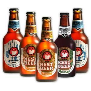 ビール ギフト セット 常陸野ネストビール 330ml 5本 詰め合わせ 飲み比べ ケース 茨城県 木内酒造 地ビール クラフト 麦酒 お酒贈り物 ご贈答|aionline-japan