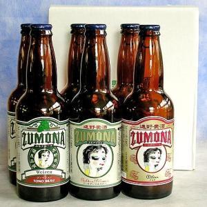 お中元 ビール ギフト 遠野麦酒 ZUMONA 330ml 6本 詰め合わせ | 飲み比べ 岩手 地ビール クラフト 麦酒 お酒 お祝い 内祝 お父さん 感謝|aionline-japan
