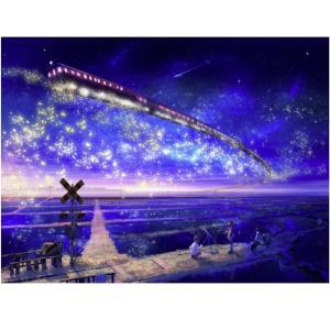 ジグソーパズル 星空列車 1000ピース 夜 鉄道  星 スター 銀河 パズル 線路 空飛ぶ列車 電...