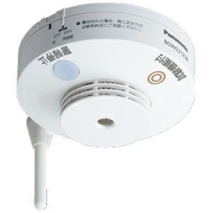 (木曜限定ポイント3倍) 定温スポット型感知器 パナソニック 特65℃ 試験機能付 無線式 連動型警報機能付 電池式 子器 BGW22127K aipit