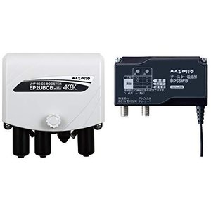 (木曜限定ポイント3倍) UHF・BS・CSブースター マスプロ 4K・8K対応 EP2UBCB aipit