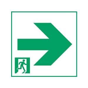 (木曜限定ポイント3倍) 通路誘導灯用適合表示板 パナソニック 右 B級・BH形(20A形)/B級・BL形(20B形) 片面用 FK20017 aipit