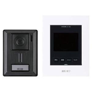 (4個セット)テレビドアホン ROCO 録画 JS-12E アイホン (JS12E) aipit
