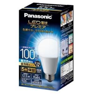 (木曜限定ポイント3倍) (10個セット)LED電球 LDA13D-G/Z100E/S/W パナソニック LED電球プレミア 12.5W 昼光色相当 aipit