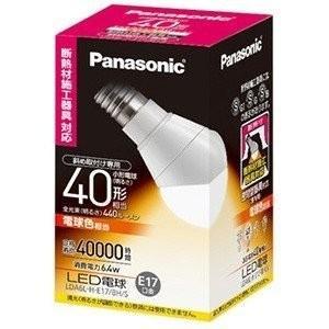 (木曜限定ポイント3倍) LED電球 LDA6L-H-E17/BH/S パナソニック 斜メ取付ケ専用タイプ 電球40形相当 6.4W 電球色相当 aipit