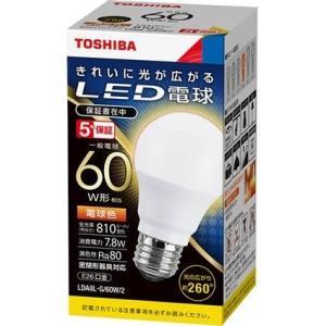 LED電球 LDA8L-G/60W-2 東芝ライテック 一般電球形 E26口金 全方向タイプ 白熱電球60W形相当 電球色 (LDA8LG60W2)|aipit