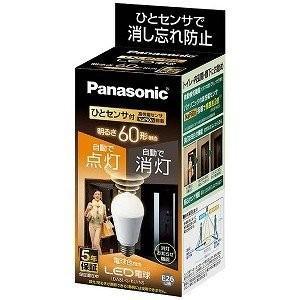 (木曜限定ポイント3倍) (送料無料)LED電球 LDA8L-G/KU/NS パナソニック 電球60W形相当 電球色 一般電球・人感センサー aipit