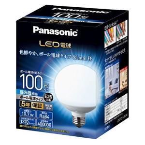 (木曜限定ポイント3倍) LED電球 LDG11D-G/95/W パナソニック 電球100形相当 昼光色相当(10.7W) ボール電球タイプ aipit