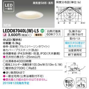 (木曜限定ポイント3倍) (10個セット)LEDダウンライト LEDD87040L(W)-LS 東芝ライテック|aipit