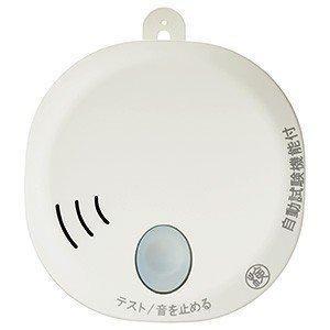 火災警報器 報知器 煙式 SS-2LT-10HCC ホーチキ (SS2LT10HCC)|aipit