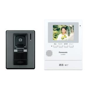 テレビドアホン VL-SE30XL パナソニック 録画機能付 (電源直結式) (VLSE30XL) aipit
