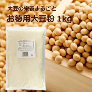 マルコメ 大豆粉 お徳用1kg