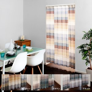 ※暖簾(のれん)のみの販売となっております   カーテンレールは付いておりません  ※こちらの商品は...