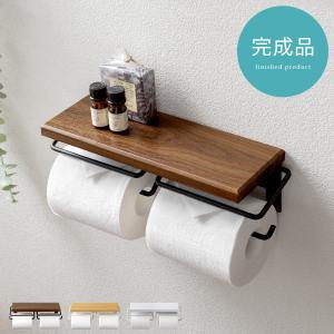 トイレットペーパーホルダー 2連 おしゃれ トイレ用品 トイレ インテリア 棚付き  北欧 シンプル|エア・リゾームインテリア