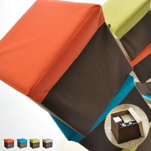スツール 収納 おしゃれ オットマン 収納ボックス 収納スツール 椅子 イス 折りたたみ シンプル 軽量 北欧 ボックススツール おもちゃ箱 おもちゃ入れ コロネ L|air-r
