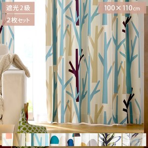 カーテン 遮光カーテン おしゃれ 2枚セット 北欧 柄 遮光 2級 遮熱 モダン 北欧カーテン ウォッシャブル 100×110cmタイプ|air-r
