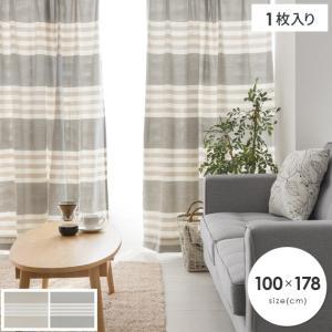 カーテン ドレープカーテン おしゃれ 北欧 ナチュラル ボーダー柄 日本製 洗える タッセル 透過 一枚 丈178 幅100 ベージュ ブラウン 100x178cm 1枚単体販売