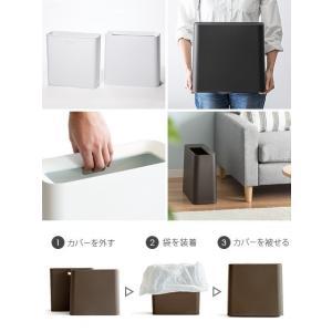 ゴミ箱 ごみ箱 おしゃれ ダストボックス おしゃれなゴミ箱 スリム リビング 袋が見えない イデアコ チューブラ― かわいい シンプル 北欧 インテリア 11.5L|air-r|03