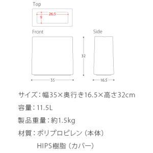 ゴミ箱 ごみ箱 おしゃれ ダストボックス おしゃれなゴミ箱 スリム リビング 袋が見えない イデアコ チューブラ― かわいい シンプル 北欧 インテリア 11.5L|air-r|04
