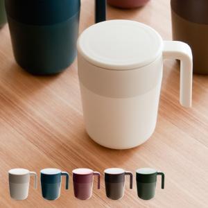 マグカップ cafepress カフェプレス フタ付 茶こし付き カップ コップ タンブラー おしゃれ アイボリー ワインレッド ネイビー グリーン ブラウン|air-r