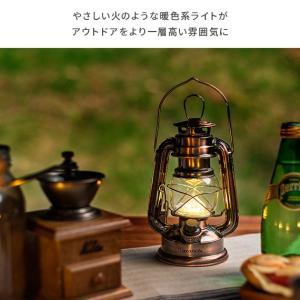 ランタン LED おしゃれ LEDランタン キャンプ アウトドア BBQ 室内 アンティーク調 インテリア 暖色 単三電池 電池式 防災 吊り下げ 置き型|air-r|04