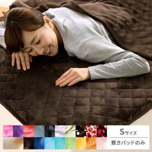 毛布 敷きパッド マイクロファイバー
