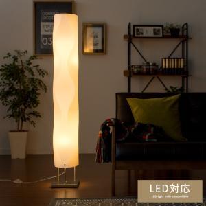 スタンドライト LED対応 フロアスタンドライト おしゃれ 北欧 フロアスタンド フロアライト フロアランプ 間接照明|air-r