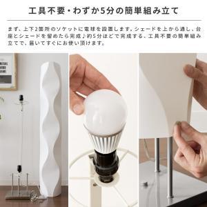 スタンドライト LED対応 フロアスタンドライト おしゃれ 北欧 フロアスタンド フロアライト フロアランプ 間接照明|air-r|06