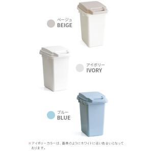 ゴミ箱 おしゃれ キッチン 分別 33リットル 33L ごみ箱 ロック付き フタ付き 大容量 ダストボックス 角型 シンプル リビング におい漏れ対策 送料無料|air-r|03