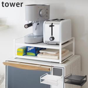 レンジ上 ラック 収納 おしゃれ キッチン収納 レンジラック 電子レンジ オーブンレンジ tower タワー キッチングッズ ホワイト ブラック 生活雑貨 キッチン雑貨の写真