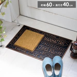 玄関マット おしゃれ 屋外 ラバーマット エントランスマット ドアマット 泥落とし コイヤー 天然素材 外用 アメリカン ヴィンテージ アンティーク 60×40の写真