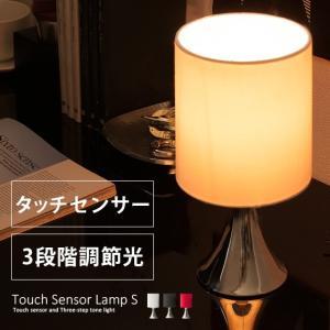 テーブルランプ タッチセンサー 照明 テーブル 間接照明 ラ...
