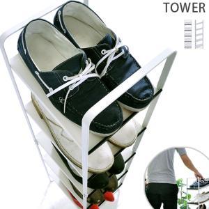 シューズラック 玄関収納 下駄箱 5足 収納 ラック シンプル おしゃれ 収納家具 靴箱 スリム 薄型 縦型 シューズ 靴 省スペース 白 ホワイト TOWER タワーの写真