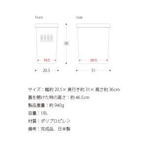 ゴミ箱 ごみ箱 おしゃれ ダストボックス 18L キッチン 分別 ふた付き リビング 蓋付き スリム スライド式 人気 北欧 ペール 角型 雑貨 かわいい|air-r|04
