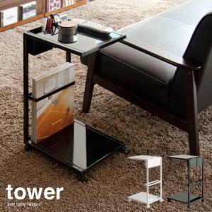 サイドテーブル おしゃれ 北欧 ソファーサイドテーブル ナイトテーブル ソファーテーブル シンプル ...