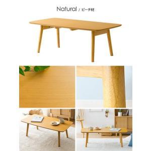 ローテーブル リビングテーブル 折りたたみテーブル センターテーブル おしゃれ 木製 北欧 シンプル モダン ウォールナット ブラウン ナチュラル air-r 03
