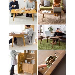 ローテーブル リビングテーブル 折りたたみテーブル センターテーブル おしゃれ 木製 北欧 シンプル モダン ウォールナット ブラウン ナチュラル air-r 04