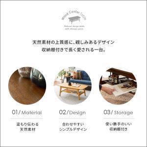 ローテーブル リビングテーブル おしゃれ センターテーブル 木製 北欧 モダン 収納 棚付き ウォールナット ナチュラル ミッドセンチュリー シンプル air-r 05