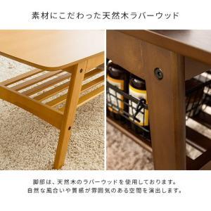 ローテーブル リビングテーブル おしゃれ センターテーブル 木製 北欧 モダン 収納 棚付き ウォールナット ナチュラル ミッドセンチュリー シンプル air-r 08