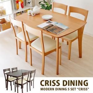 ダイニングテーブルセット 4人掛け 5点セット カフェ 北欧 モダン 木製 おしゃれ ダイニングセット ダイニングテーブル セット