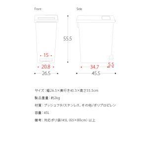 ゴミ箱 おしゃれ キッチン 45リットル 分別 45L ごみ箱 ダストボックス ペダル スリム フタ付き 大容量 大型 角型 シンプル 蓋付きゴミ箱|air-r|05