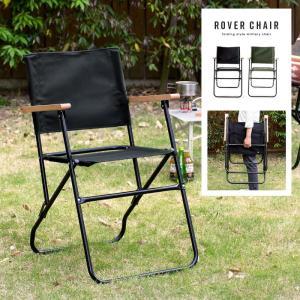 ガーデンチェア デッキチェア 折りたたみ おしゃれ 屋外 アウトドア キャンプ 椅子 イス 折り畳み 庭 ベランダ バルコニー 折りたたみチェア|air-r