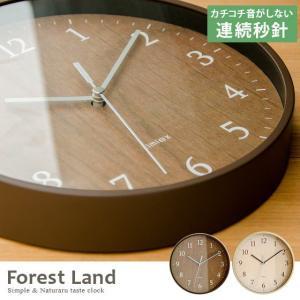 掛け時計 壁掛け時計 北欧 おしゃれ 木製 連続秒針 掛時計...
