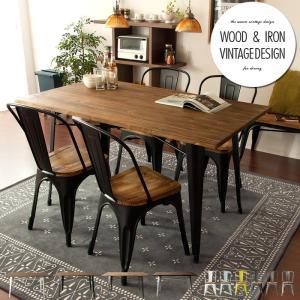 ダイニングテーブルセット 4人用 5点セット おしゃれ ダイニングセット 4人用 カフェテーブルセット 食卓テーブルセット 西海岸 ヴィンテージ インダストリアル|air-r